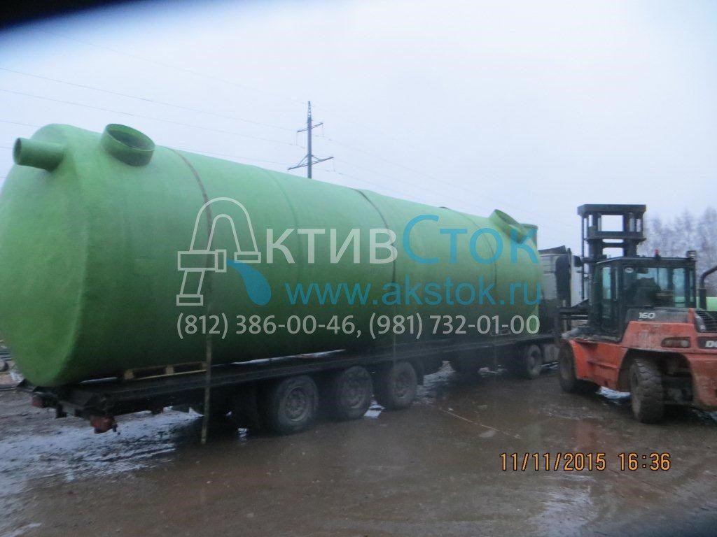 Накопительный резервуар —СК Газпром