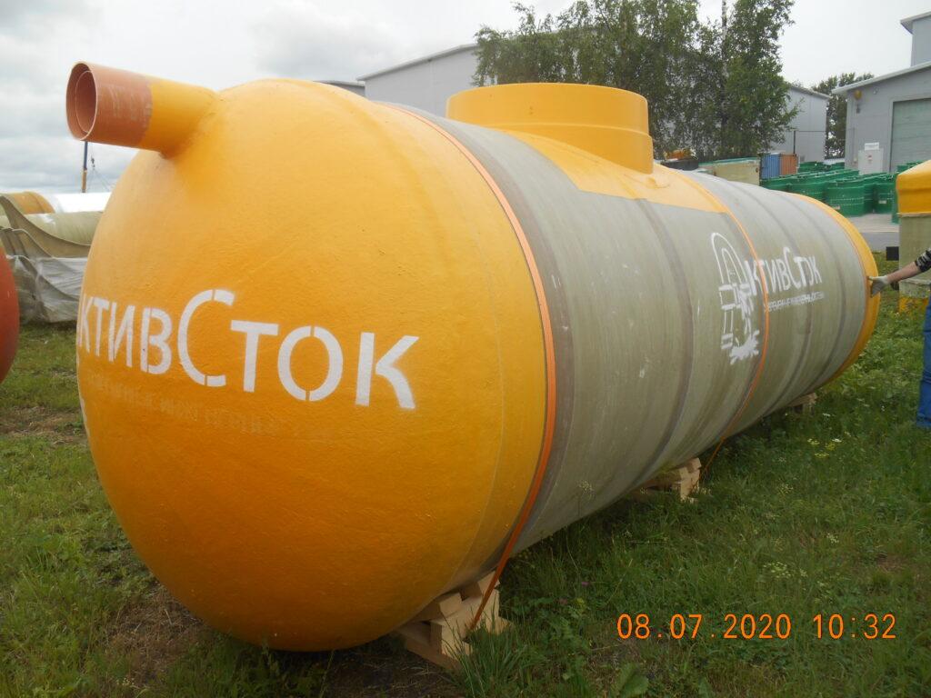 АктивСток OPOMSB для производителя сельско-хозяйственной техники в г.Воронеж