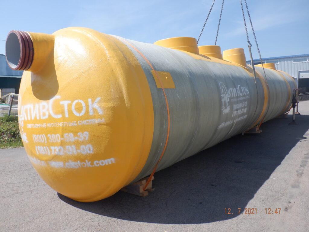 Очистные сооружения для Завода по переработке побочных продуктов ОЭЗ ППТ «Липецк» 2021